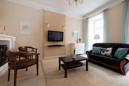 Elegant home near Parliament - Budapest - Appartement