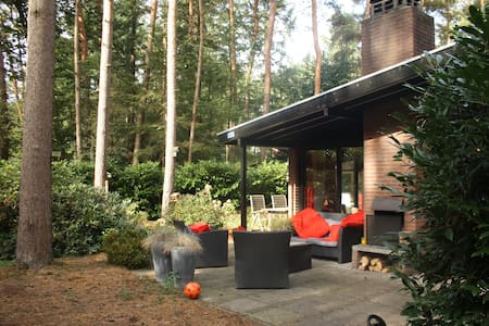 Luxurious Bungalow in the Woods - Bungaló