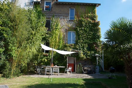 15 mn from Paris, quiet house, pool - Montmorency