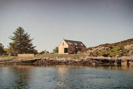 The Barley House - B&B by the sea! - Kyle of Lochalsh  - Inap sarapan