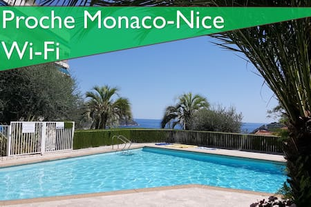 STUDIO WITH POOL NEAR MONACO-NICE - Villefranche-sur-Mer - Wohnung