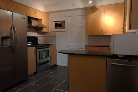 Cozy House near Vancouver airport(YVR) - Richmond - Villa