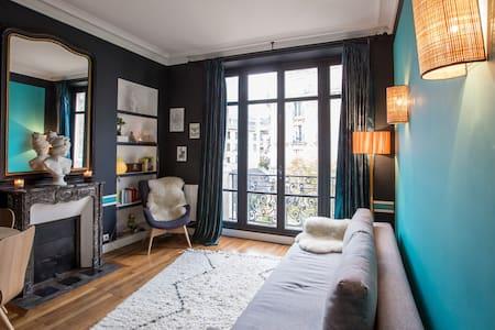 CENTER OF PARIS,BEAUTIFUL FLAT - Paris - Apartmen
