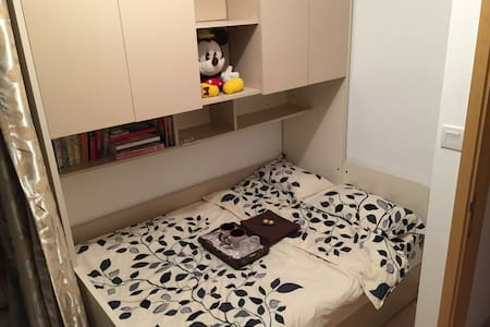 Homely Room in 5-Star New Condo@MTR