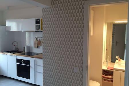Jasne i ciche mieszkanie nad Maltą - Poznań - Appartement