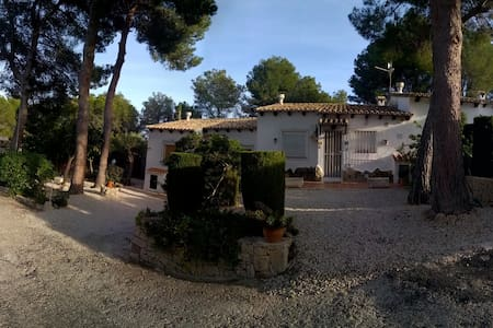 Bungalow in Moraira - Dom