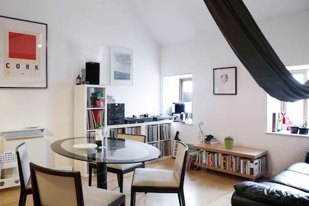 Beautiful Apartment in Dublin 8 - Dublin - Lägenhet