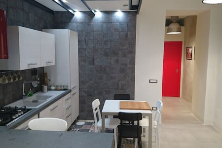 Appartamento moderno al centro storico - Gela - Apartment