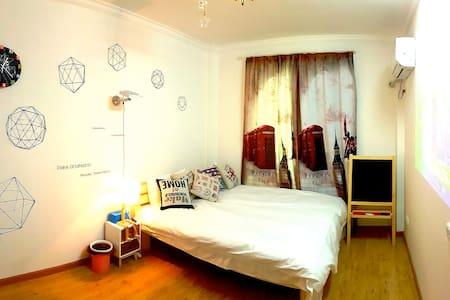 PaPa公寓太平洋地铁站店舒适迷你影院套间 - Apartment