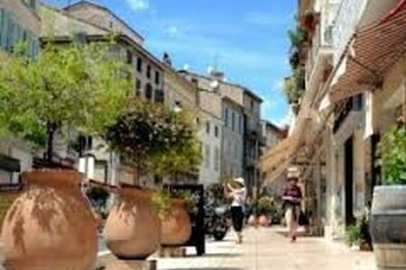 Appt 2 p. climatisé proche Cannes/Antibes et plage - Vallauris - Apartment