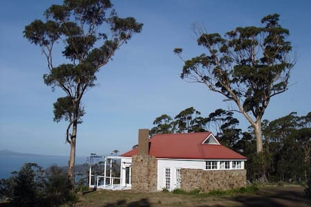 Annie's Cottage Orford Tasmania - Ev