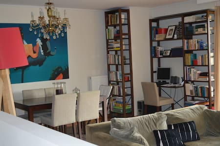 Modern quiet apartment with 150 m private garden - Vrilissia - Appartement