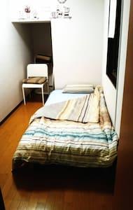 CenterTokyo,airport,tokyoTower,Tsukiji FishmarketC - Wohnung