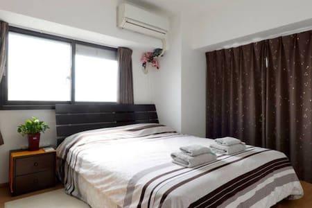 Honey YOYO Home Inn(Double bed) - 千葉市中央区 - Appartement
