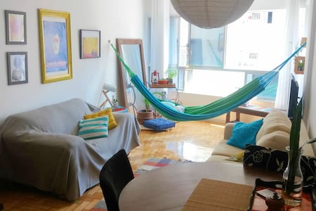 Apê aconchegante no Catete disponível para o Natal - Rio de Janeiro - Apartment