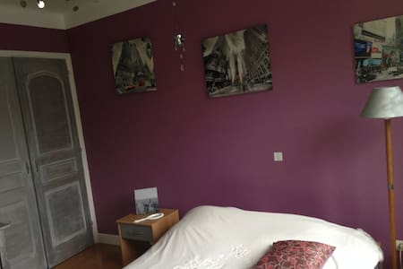Chambre Saint Lizier/Saint Girons/Moulis - Haus