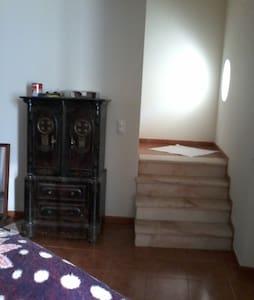 Private Room com bons acessos - Apartment