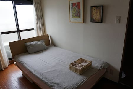 Welcome to Almost MUJI Room! Simple & Convenient!! - Nagoya-shi - Appartement