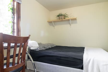 Private room just blocks from Downtown - Ann Arbor - Appartamento