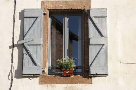 A charming cottage at the foot of Cordes sur ciel - Les Cabannes - Dom