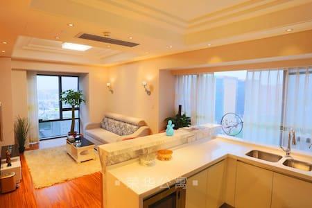 悦公寓8-1907  Yue Apartment 8-1907 - Wohnung