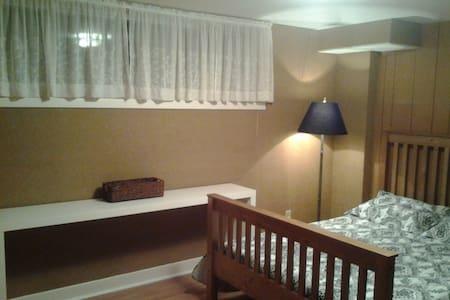 Looking for a big place, choose a big basement! - Varennes