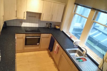 Well Located Room in Leicester Sq. - Londra - Appartamento