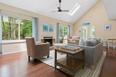 Relaxing Private House with Heated Pool - East Hampton - House