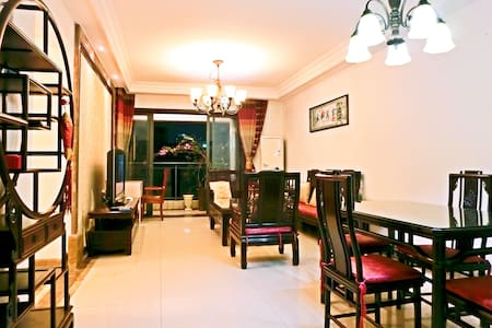 Cozy Chinese Style Home, Close to Subway - Guangzhou - Wohnung