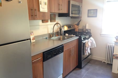 Cozy Apartment near Rutgers and NYC - Leilighet