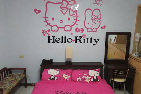 HELLO KITTY room - Apartment