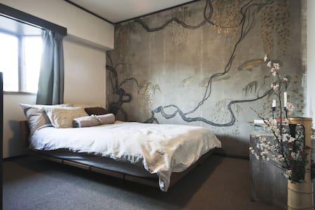 Best Value Room in Shibuya / Harajuku / Shinjuku!! - Shibuya-ku - Appartement