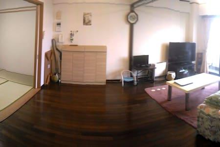 【那須高原】大型リゾートマンション高層階パノラマビュー[2LDK]プール露天風呂 - Nasu - Lägenhet