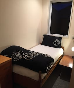 Best choice for backpackers!Close to airport&mall. - Vila