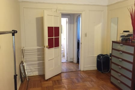 Cozy Apartment in Brooklyn, NY (Crown Heights) - Brooklyn - Apartment