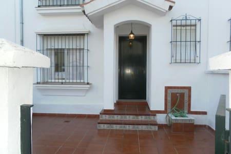 Casa adosada para turismo rural - Cazalla de la Sierra - Casa
