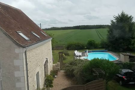 Gîte avec piscine - Chambourg-sur-Indre - House