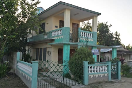 Niña's house for rent - Bed & Breakfast