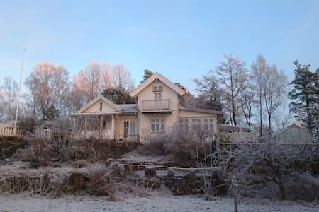 Winter by the Oslofjord - Fjellstrand