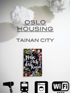 OSLO private housing in Tainan east district - East District - Dorm