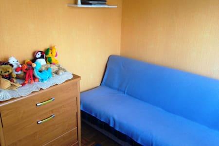 Mały, przytulny jednoosobowy pokój - Apartmen