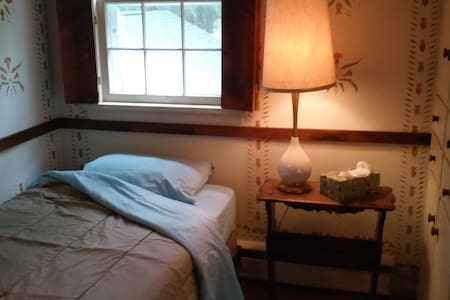 Private Guest Room: Pentus, at Shire Oaks - Pittsford - House