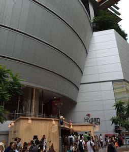 Private room 1 mins to Causeway Bay MTR - Hong Kong - Dorm