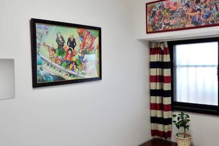 Honey YOYO Home Inn - 千葉市 - Apartment