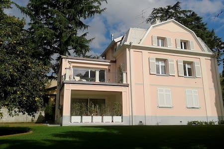 la Casa del  Faggio  Casa Vacanza - Villa Guardia