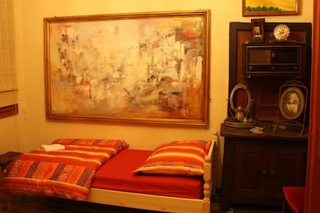 Guest House, Malkia Inter - House