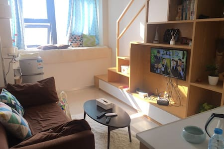 BRT沿线复式公寓,速达机场,火车站,中山路 - Xiamen