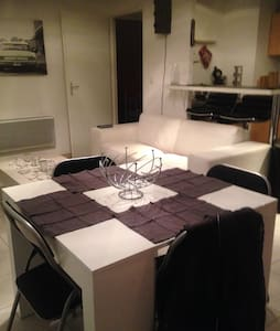 Appartement moderne lumineux - Angoulême - Apartment