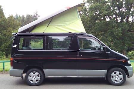 Campervan overnight sleeping facilities,nr Glasgow - Apartamento