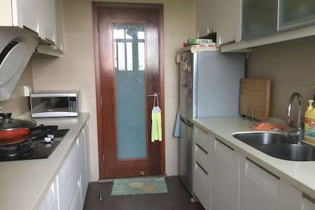 2BedRoom 2Bathroom nearby Shanghai People's Square - Wohnung